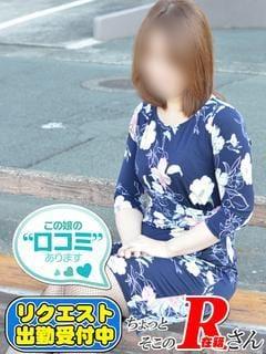 「今週の出勤予定」05/25日(月) 19:14 | 優子◆色白×濃厚サービスの写メ・風俗動画