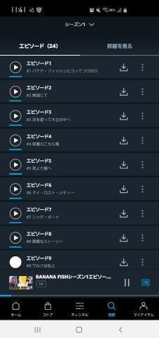 「BANANAFISH」05/26(火) 00:03 | アユの写メ・風俗動画