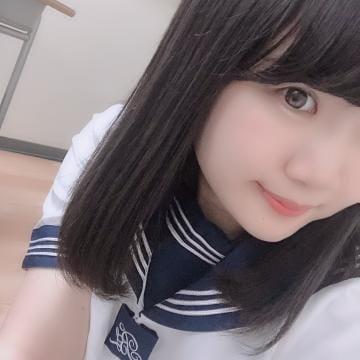 みるきー「ありがとう?」05/26(火) 00:09 | みるきーの写メ・風俗動画