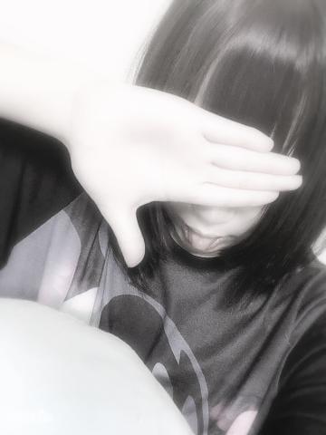 なるみ「お礼っ」05/26(火) 00:15 | なるみの写メ・風俗動画