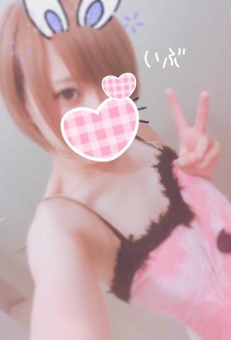 「しゅっきん」09/13(水) 20:37 | いぶの写メ・風俗動画