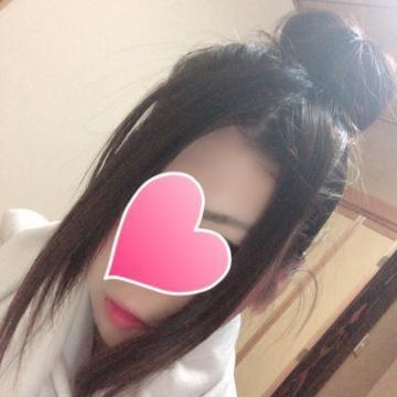 「??夜更かしなう??」05/26日(火) 02:49   紗月の写メ・風俗動画