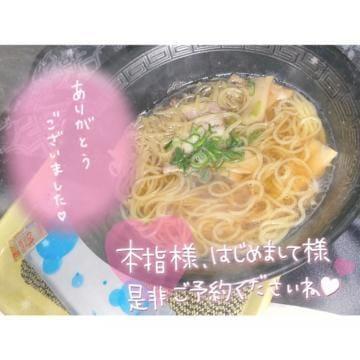 「飯テロ ウソ」05/26日(火) 06:07   いくみの写メ・風俗動画