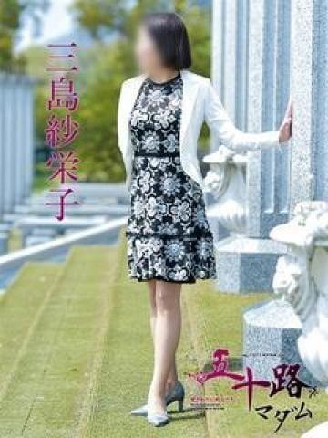 「今週の出勤予定」05/26(火) 07:54 | 三島紗栄子の写メ・風俗動画