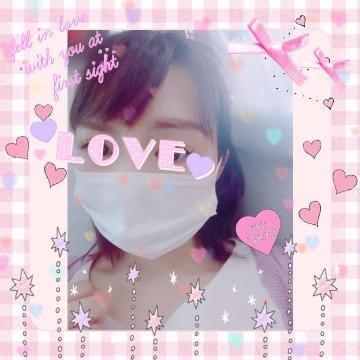 「行ってきます☆ミ」05/26日(火) 09:11 | 美桜(みお)の写メ・風俗動画