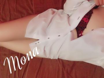「人妻に…」05/26日(火) 13:07   モナの写メ・風俗動画