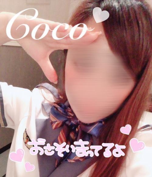 「お礼 ♪」05/26(火) 14:19 | ここの写メ・風俗動画