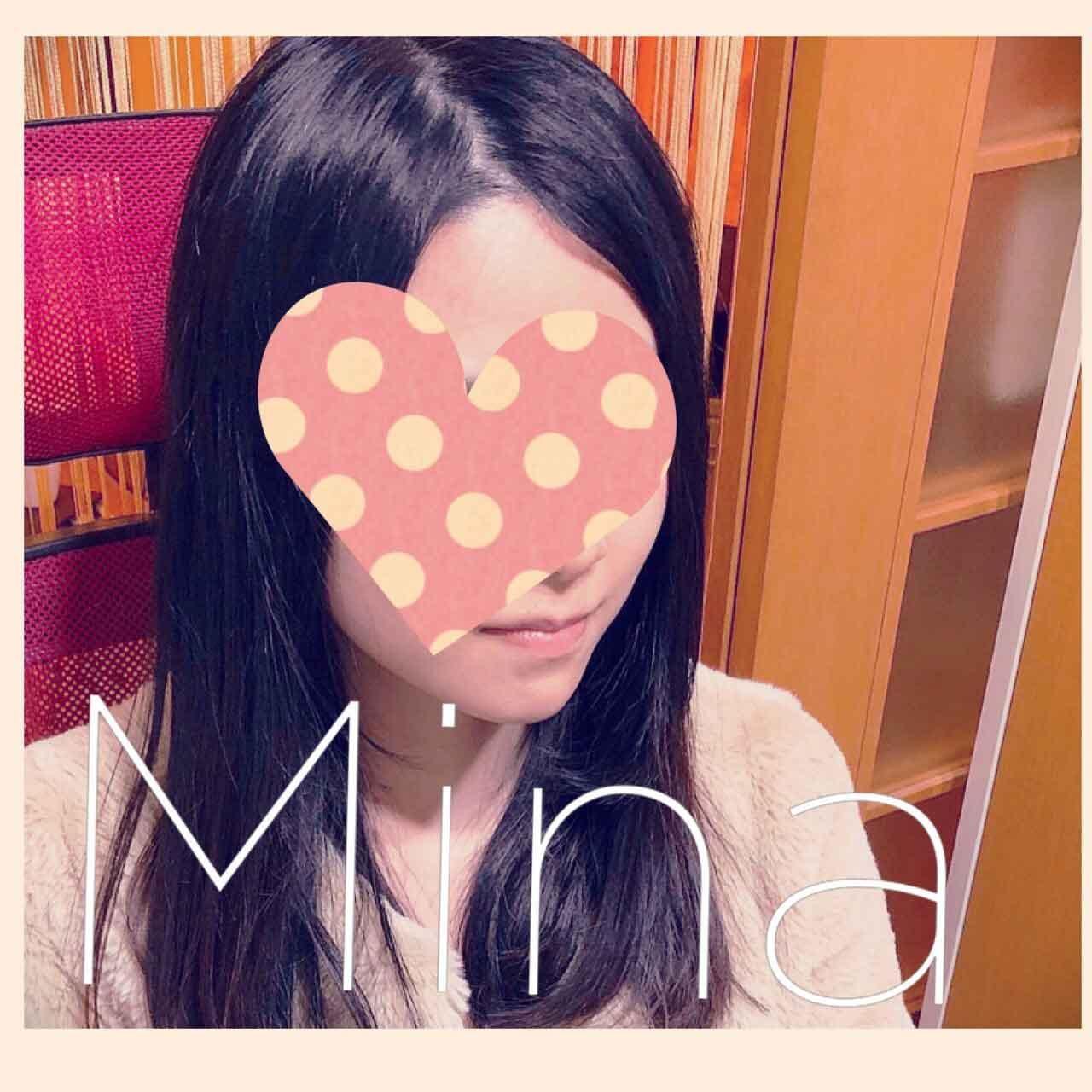 「みなちゃん♪」05/26日(火) 17:36   みつきの写メ・風俗動画