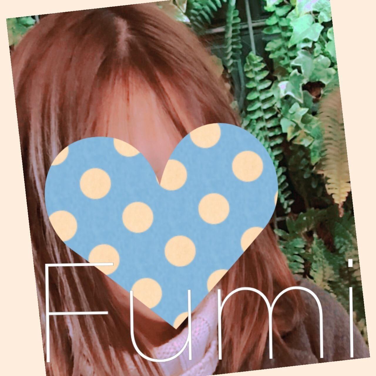 「ふみちゃん♪」05/26日(火) 17:37   ふみの写メ・風俗動画