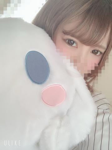 「着いたよ?」05/26日(火) 18:51   じゅなの写メ・風俗動画