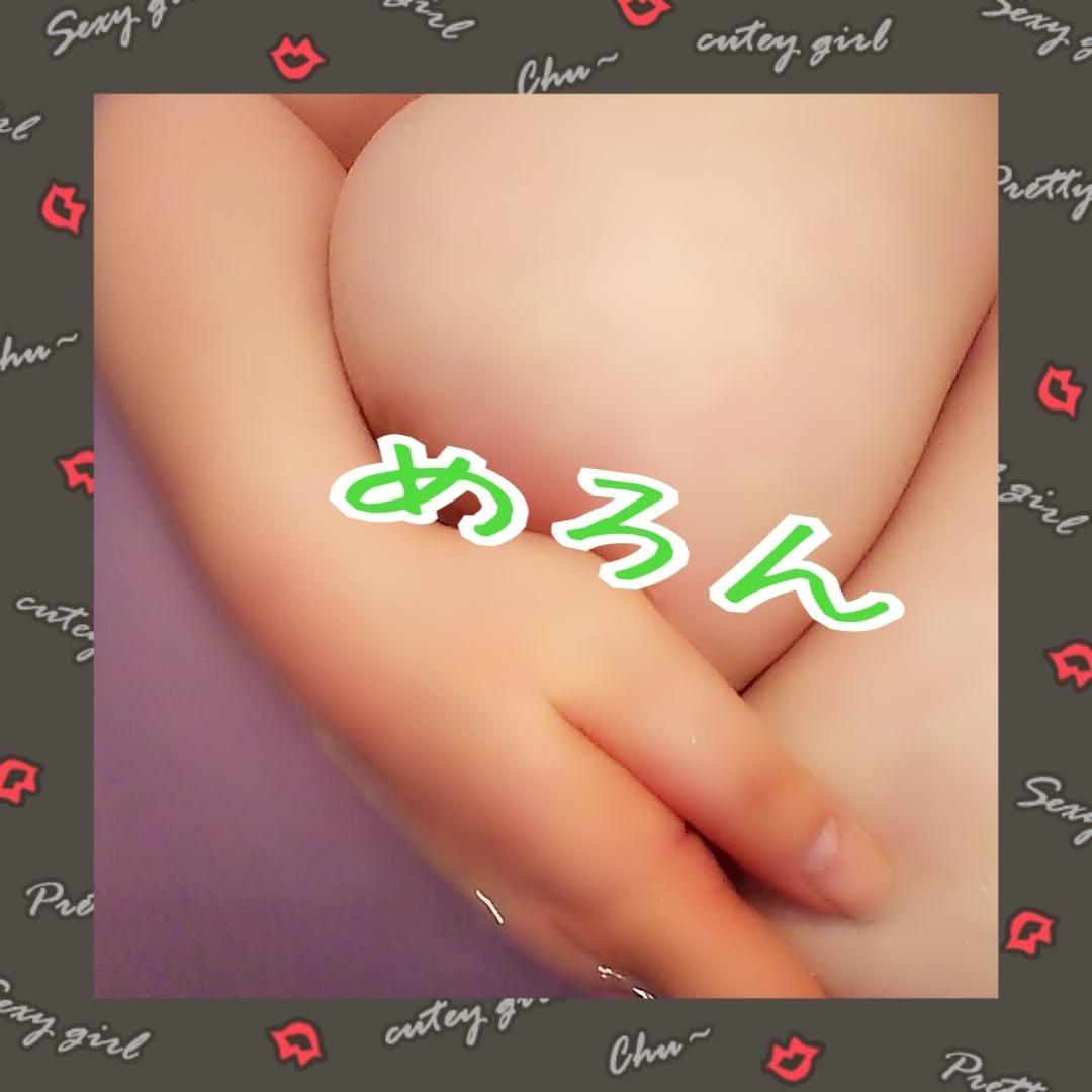 「半身浴♪」05/26(火) 22:09 | めろんの写メ・風俗動画