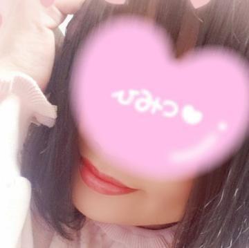 「こんばんわあ、今から」05/27(水) 01:00 | 絵梨-えり-の写メ・風俗動画