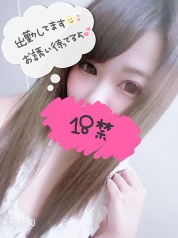「しゅっきーん!」05/27日(水) 14:21 | あみかの写メ・風俗動画