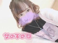 「お休み??」05/27日(水) 18:25   りんの写メ・風俗動画