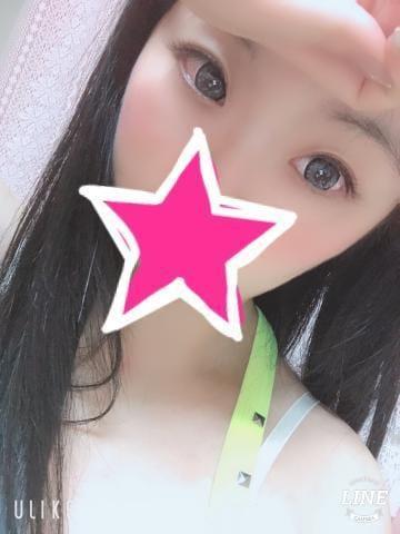 「お礼♡」05/28日(木) 12:48   きずな黒髪ロリの写メ・風俗動画