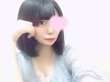 「おはよっ?」05/28(木) 15:27 | なつきの写メ・風俗動画