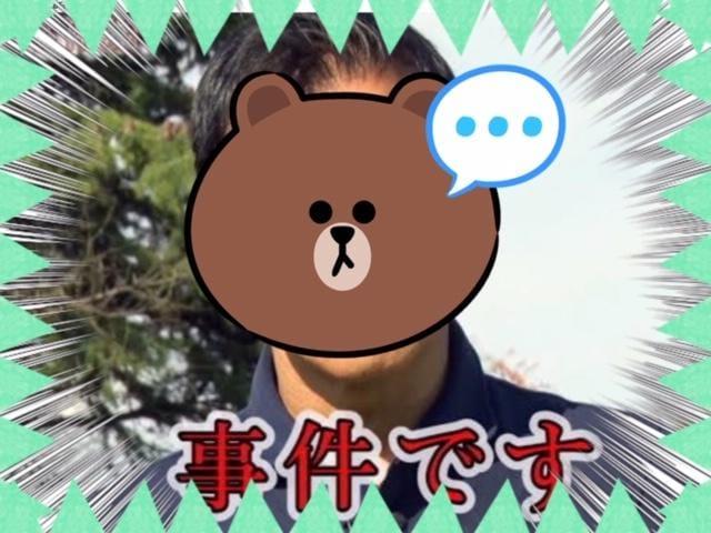 「昼寝じゃないよ」05/28日(木) 18:35 | 上田の写メ・風俗動画