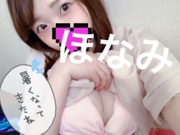 「えちえち?」05/28(木) 19:20 | ほなみの写メ・風俗動画