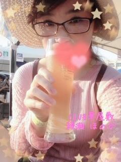 「夏日なにそれ暑いしかないやん_| ̄|○、;'.・」05/29(金) 04:04 | 綾瀬 ほのか ★1の写メ・風俗動画