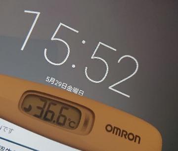 「[今日の私の体温(コロナ対策やってます)]:フォトギャラリー」05/29(金) 15:57 | しのぶの写メ・風俗動画