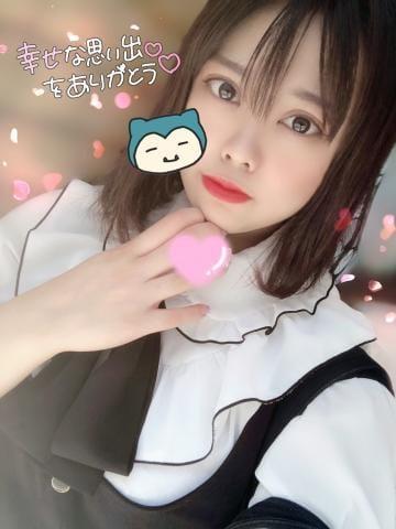 「?Nさま?ありがとう?」05/30日(土) 11:59 | ふうかの写メ・風俗動画