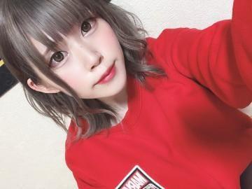 「?生存報告?」05/30(土) 12:45   うららの写メ・風俗動画