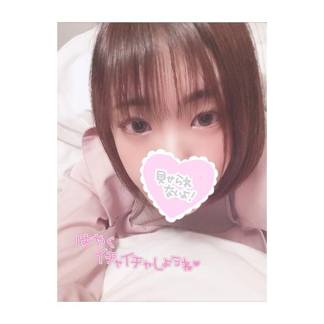 「わくわく!」05/30(土) 14:33 | まなみの写メ・風俗動画