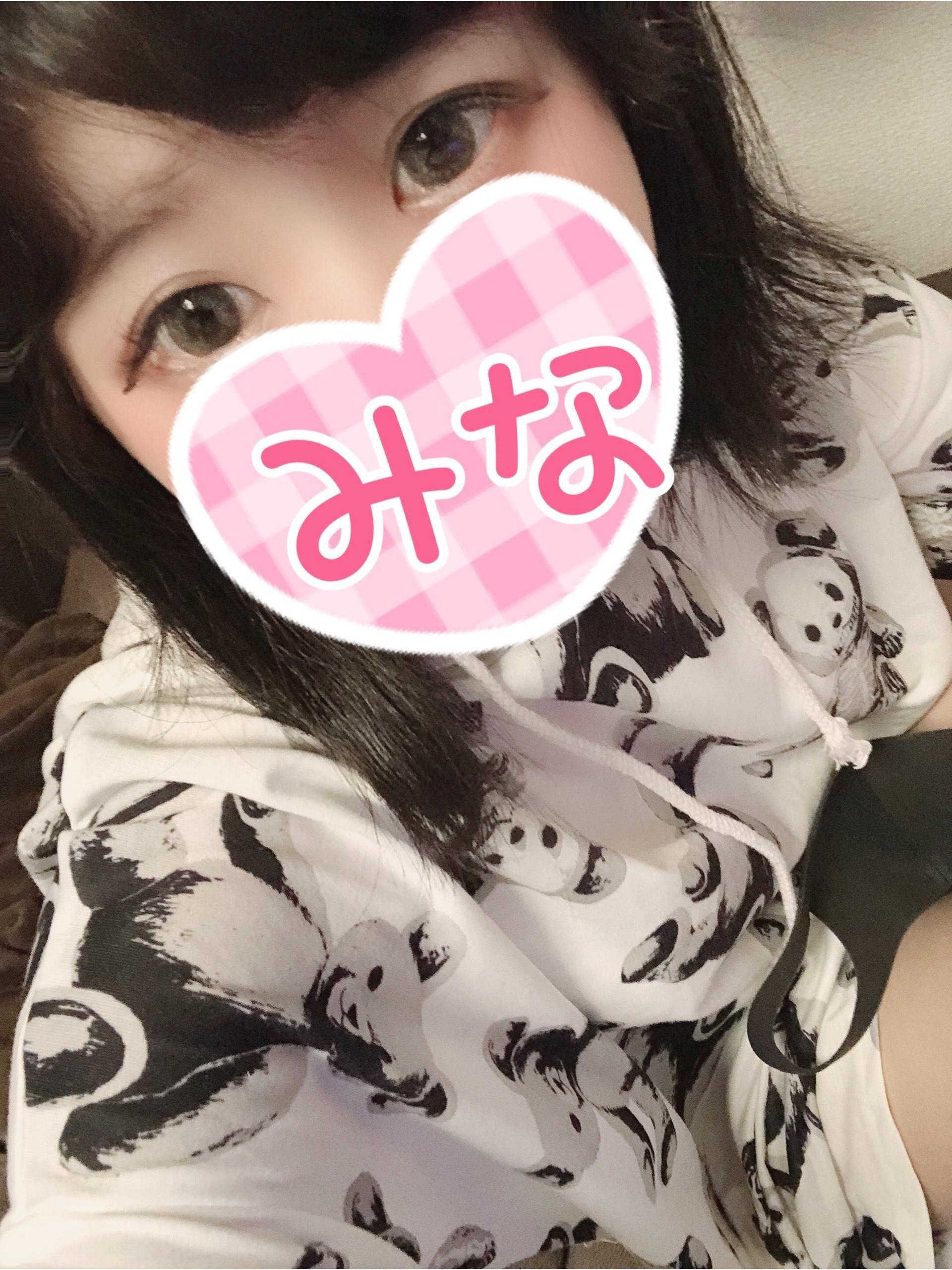 「お久しぶりです♡」05/30(土) 15:18 | みなの写メ・風俗動画