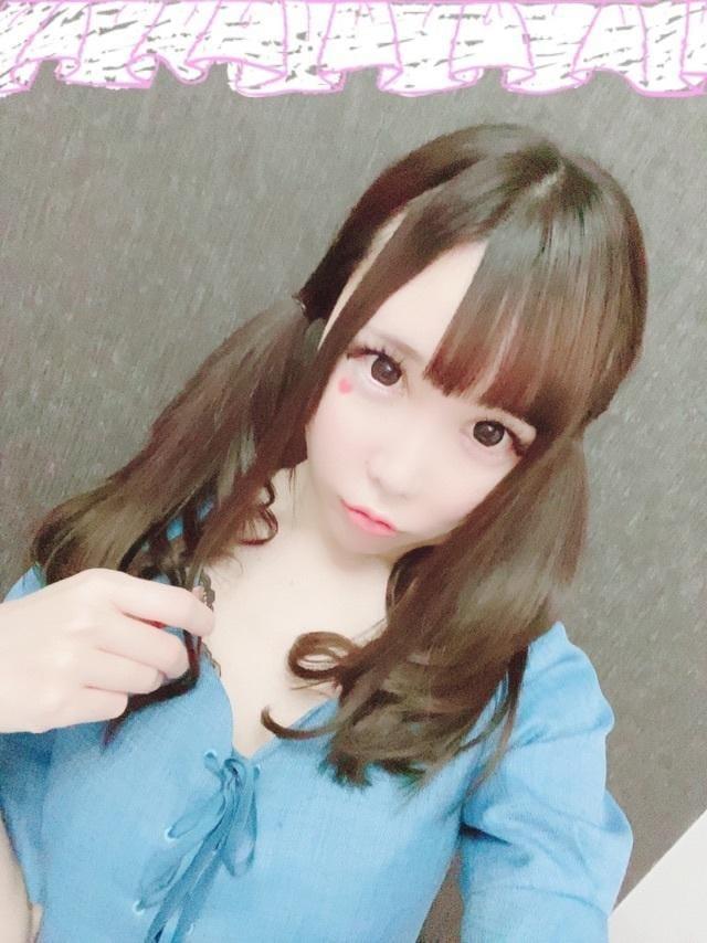 「また明日???ω????」05/30(土) 18:22 | あみの写メ・風俗動画