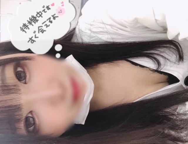 「さみしめ!!」05/30(土) 20:25 | ゆかの写メ・風俗動画