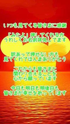 「5月29日シンデレラ様?」05/31(日) 00:00 | にいなの写メ・風俗動画