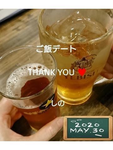 「お礼Oさん??」05/31(日) 02:15 | しのの写メ・風俗動画
