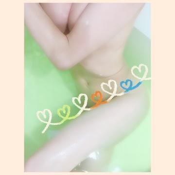 「朝の入浴剤♪」05/31(日) 07:47 | りさの写メ・風俗動画