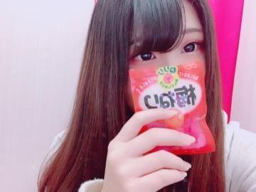 「おはよー」05/31(日) 08:40 | Kyoka キョウカの写メ・風俗動画