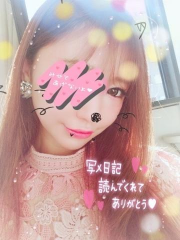 「セクシーは平和?」05/31(日) 13:41 | ありさの写メ・風俗動画