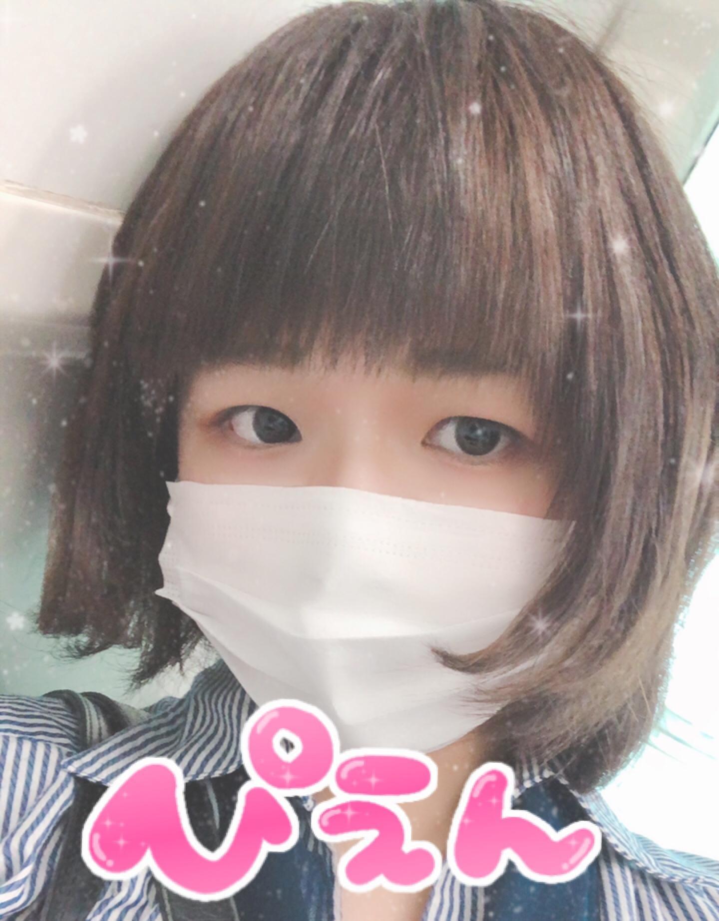 「髪切ったよーん」05/31日(日) 16:58 | ぱんだの写メ・風俗動画