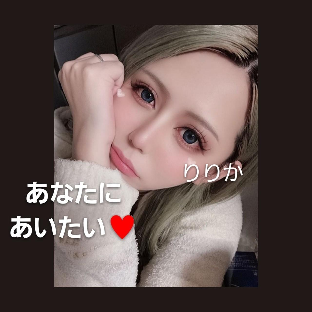 「ありがとー」05/31日(日) 17:09 | リリカ◇の写メ・風俗動画