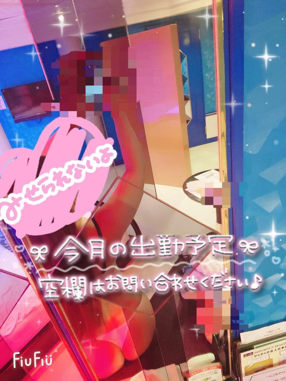 「お知らせ~★」05/31日(日) 18:23 | くれあの写メ・風俗動画