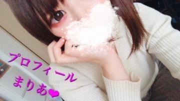 「後1枠(*´?`*)」05/31日(日) 18:56 | まりあの写メ・風俗動画