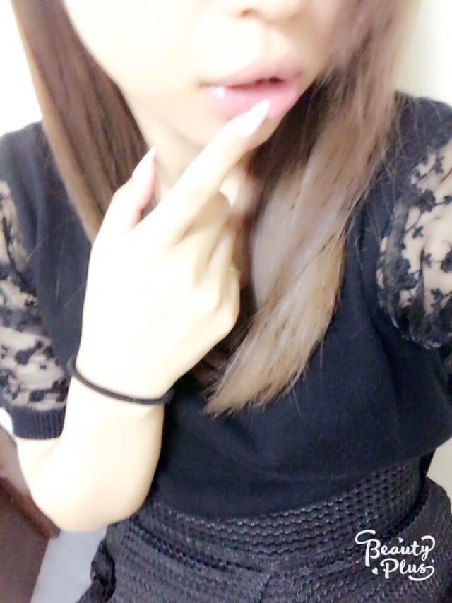 「ありがとうございます」09/15(金) 23:46 | 美翔の写メ・風俗動画