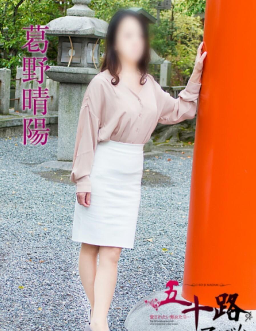 「ありがとうございました(*´ー`*)」05/31(日) 22:54   葛野春陽の写メ・風俗動画