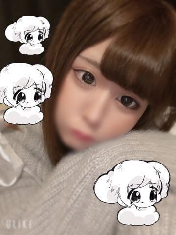「?向かってるよ〜!」05/31(日) 23:21 | はなの  美少女の写メ・風俗動画