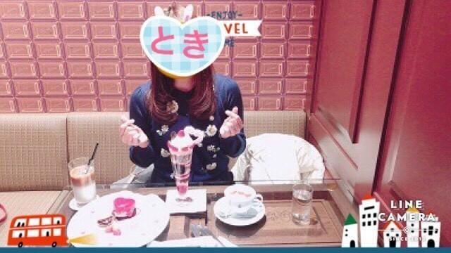 「Yさん」06/01(月) 01:11 | ときの写メ・風俗動画