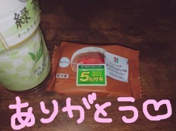 「75分コースのお兄さんへ??」06/01(月) 02:38 | るりの写メ・風俗動画