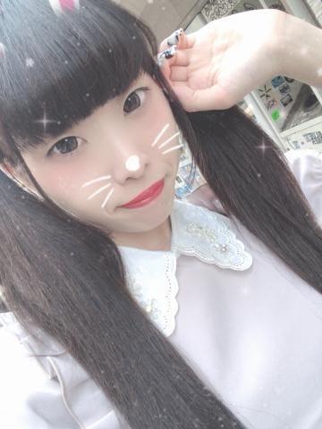 「??ありがとう?」06/01(月) 04:10   どれみの写メ・風俗動画