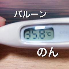 「のんログ☆」06/01(月) 10:49   のんの写メ・風俗動画