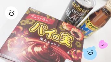 「❤︎ふたりぼっち❤︎」06/01(月) 14:18   ゆあの写メ・風俗動画