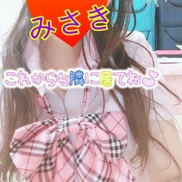 「もぅそろそろ」06/01(月) 15:12 | みさきの写メ・風俗動画