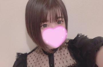「すきな...?」06/01(月) 18:58 | 新人さくらの写メ・風俗動画