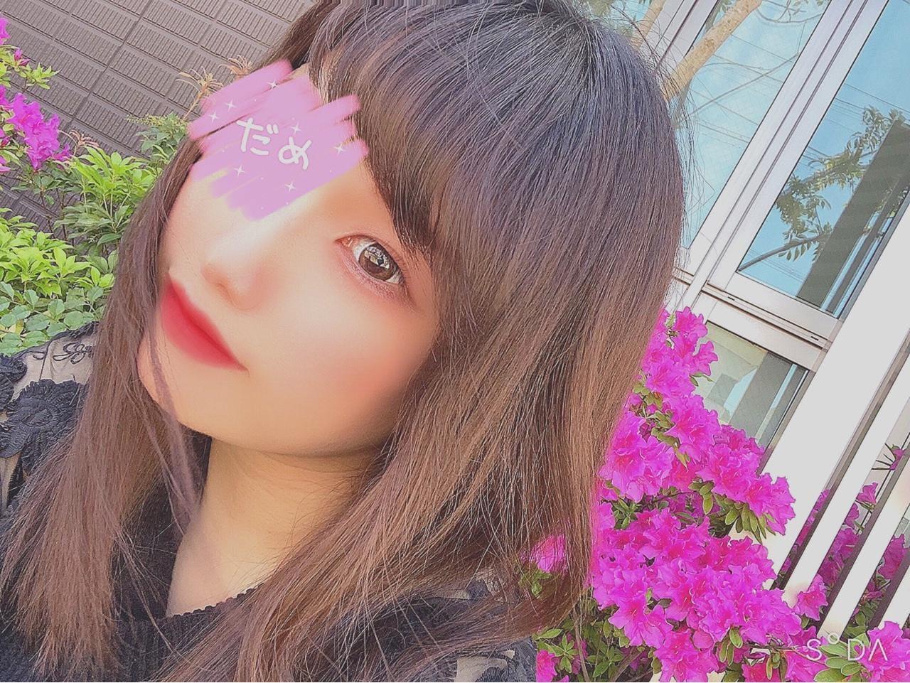 「お知らせです」06/01(月) 20:03 | しほの写メ・風俗動画